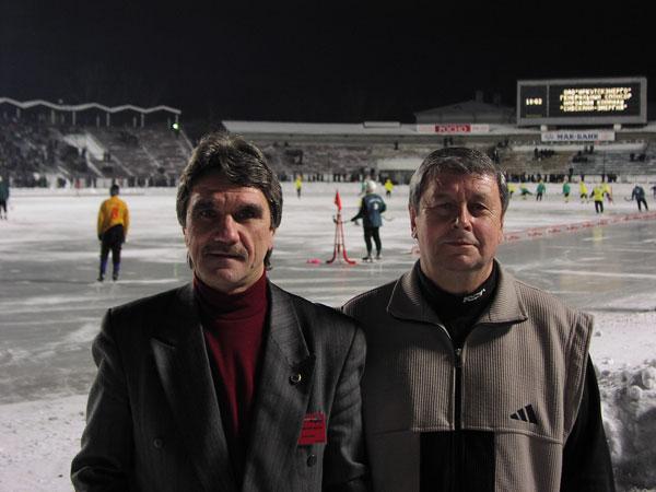 Ученик Валерия Токмакова Алексей Маркелов (слева) не раз приезжал в Иркутск как судья, а затем, когда возглавлял Судейский комитет Федерации хоккея с мячом России, и в качестве инспектора матчей