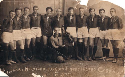 Сборная Иркутска – чемпион Сибири 1926 года. Большинство фут- болистов выступали в те годы и за хоккейную сборную города