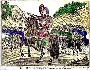 Ермак Тимофеевич, покоритель  Сибири. Лубок XIX века