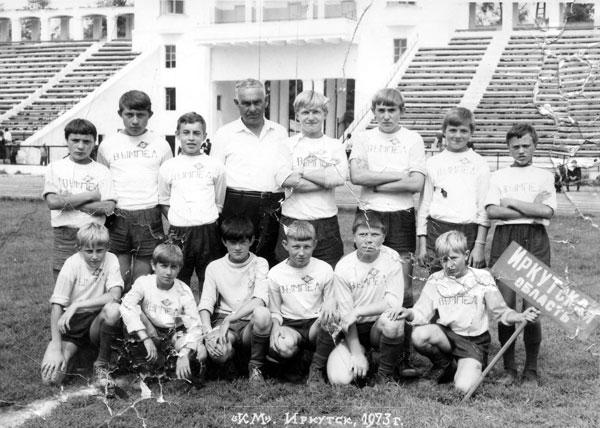 1973 год. Николай Ополев и его «Вымпел» на турнире «Кожаного мяча»