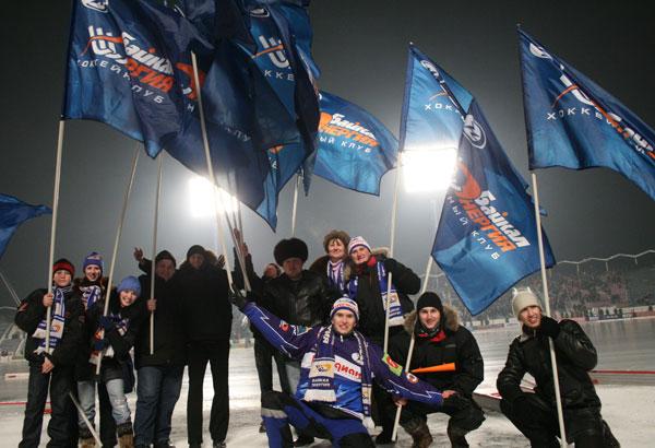 Болельщики «Байкал-Энергии» после одного из матчей в 2008 году
