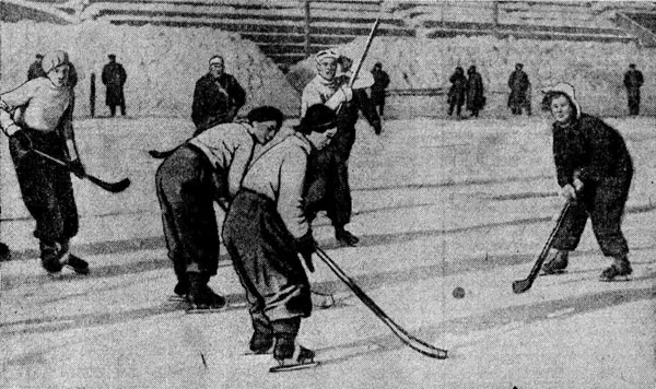 1930-е годы. На матче женских команд в Иркутске